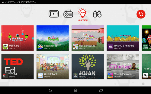youtube-kids-apk24