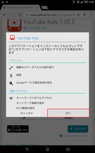 youtube-kids-apk7