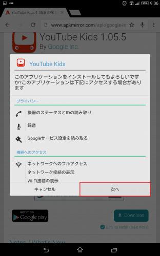 youtube-kids-apk7