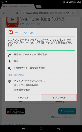 youtube-kids-apk8