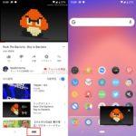AndroidでYouTubeをピクチャーインピクチャー(PIP)で小窓表示する方法