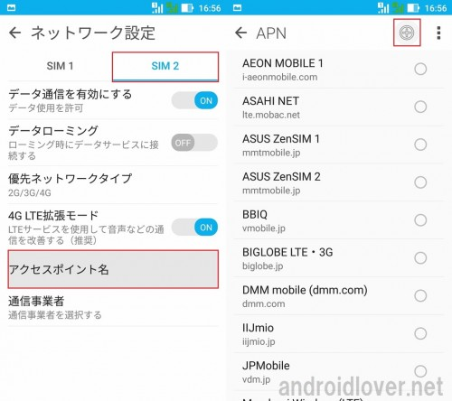 zenfone3-dual-standby-settings17