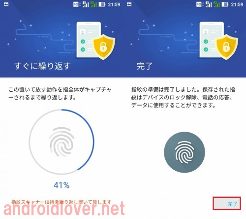 zenfone3-fingerprint5