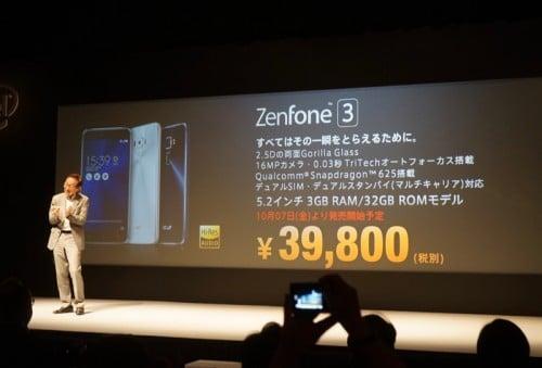 zenfone3-japan-price1