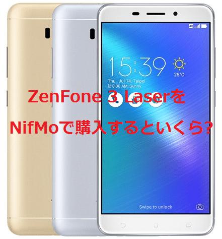 zenfone3-laser-nifmo