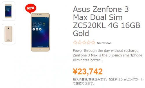 zenfone3-max-etoren0