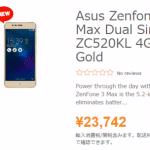 ZenFone3 MaxがETORENにて販売開始。購入時の総費用まとめ