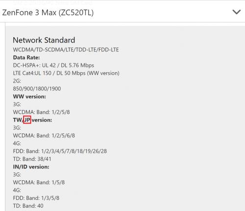 zenfone3-max10