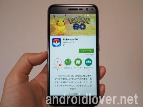 zenfone3-pokemon-go-ok