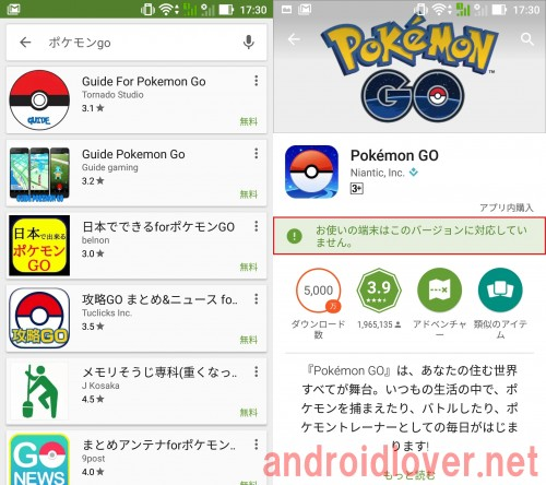 zenfone3-pokemon-go1