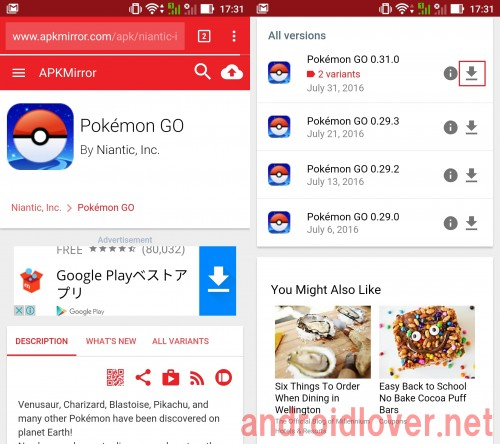zenfone3-pokemon-go5