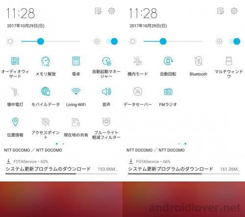 zenfone4-selfie-pro-software9