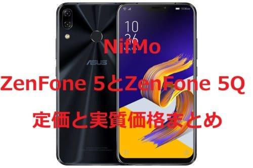zenfone5-nifmo